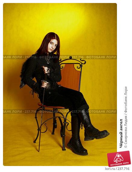 Чёрный ангел, фото № 237716, снято 29 марта 2008 г. (c) Смирнова Лидия / Фотобанк Лори