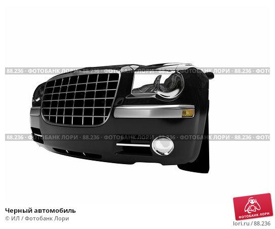Черный автомобиль, иллюстрация № 88236 (c) ИЛ / Фотобанк Лори