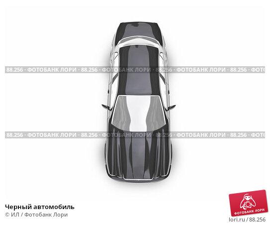 Черный автомобиль, иллюстрация № 88256 (c) ИЛ / Фотобанк Лори