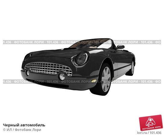 Черный автомобиль, иллюстрация № 101436 (c) ИЛ / Фотобанк Лори