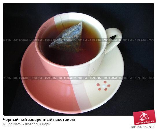 Черный чай заваренный пакетиком, фото № 159916, снято 25 декабря 2007 г. (c) Geo Natali / Фотобанк Лори