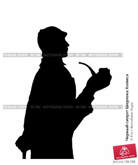 Купить «Черный силуэт Шерлока Холмса», иллюстрация № 39196 (c) Fro / Фотобанк Лори