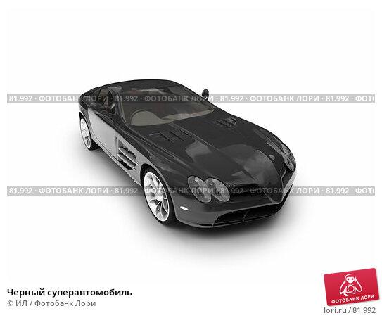 Черный суперавтомобиль, иллюстрация № 81992 (c) ИЛ / Фотобанк Лори