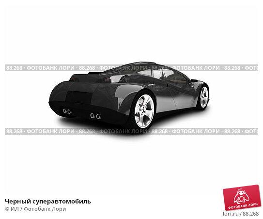 Черный суперавтомобиль, иллюстрация № 88268 (c) ИЛ / Фотобанк Лори