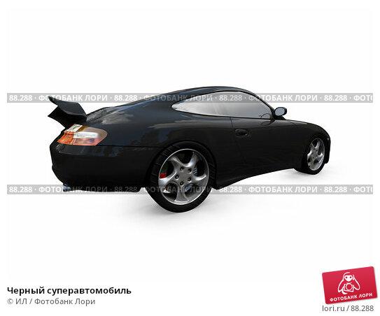 Черный суперавтомобиль, иллюстрация № 88288 (c) ИЛ / Фотобанк Лори