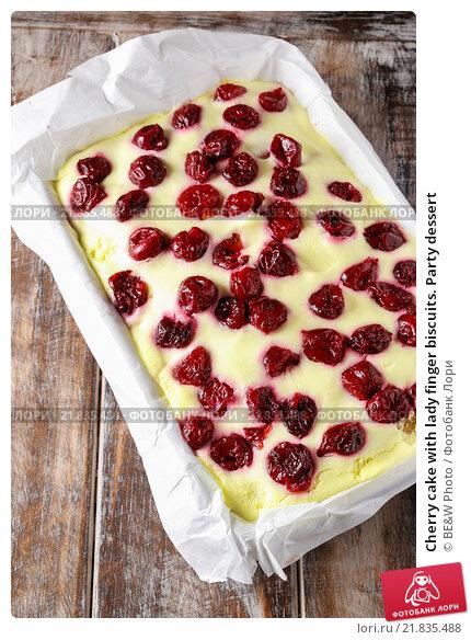 Купить «Cherry cake with lady finger biscuits. Party dessert», фото № 21835488, снято 13 февраля 2019 г. (c) BE&W Photo / Фотобанк Лори