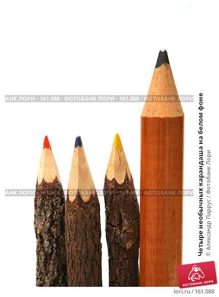 Четыре необычных карандаша на белом фоне, фото № 161088, снято 30 сентября 2006 г. (c) Александр Паррус / Фотобанк Лори
