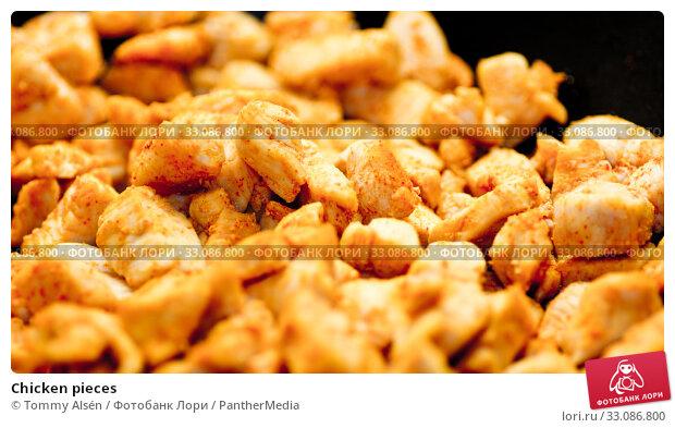 Купить «Chicken pieces», фото № 33086800, снято 18 февраля 2020 г. (c) PantherMedia / Фотобанк Лори