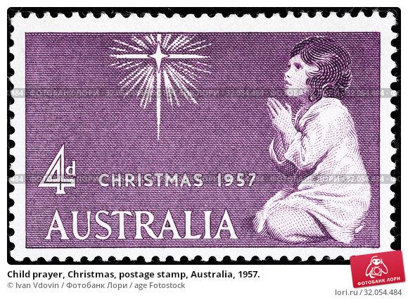 Child prayer, Christmas, postage stamp, Australia, 1957. (2014 год). Редакционное фото, фотограф Ivan Vdovin / age Fotostock / Фотобанк Лори