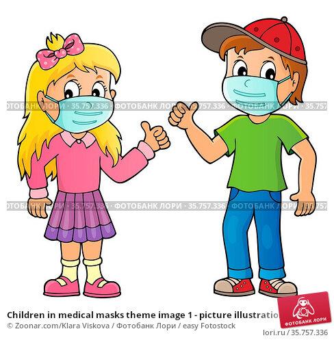 Children in medical masks theme image 1 - picture illustration. Стоковое фото, фотограф Zoonar.com/Klara Viskova / easy Fotostock / Фотобанк Лори