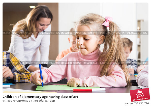 Children of elementary age having class of art. Стоковое фото, фотограф Яков Филимонов / Фотобанк Лори