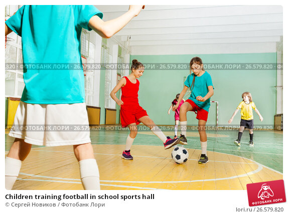 Купить «Children training football in school sports hall», фото № 26579820, снято 16 апреля 2017 г. (c) Сергей Новиков / Фотобанк Лори