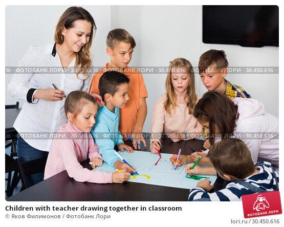 Children with teacher drawing together in classroom. Стоковое фото, фотограф Яков Филимонов / Фотобанк Лори