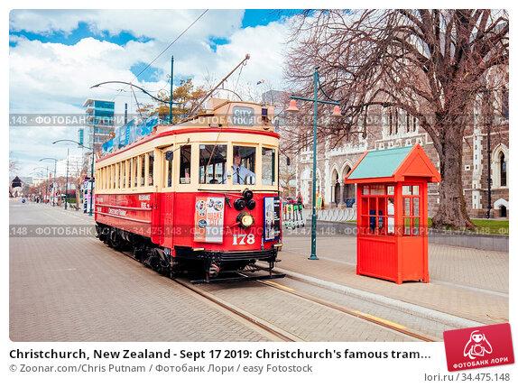 Christchurch, New Zealand - Sept 17 2019: Christchurch's famous tram... Стоковое фото, фотограф Zoonar.com/Chris Putnam / easy Fotostock / Фотобанк Лори