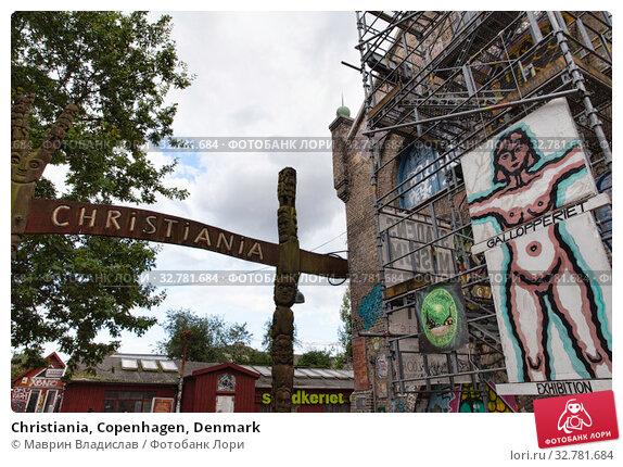 Christiania, Copenhagen, Denmark (2019 год). Редакционное фото, фотограф Маврин Владислав / Фотобанк Лори