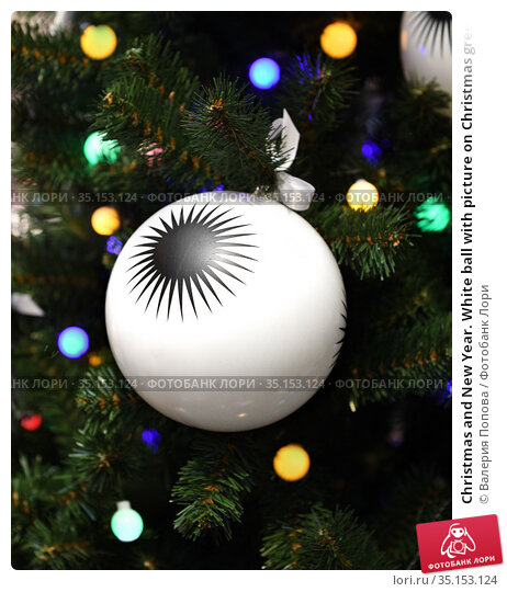 Christmas and New Year. White ball with picture on Christmas green tree. Стоковое фото, фотограф Валерия Попова / Фотобанк Лори