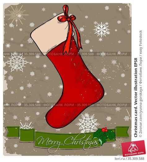 Christmas card. Vector illustration EPS8. Стоковое фото, фотограф Zoonar.com/yunna gorskaya / easy Fotostock / Фотобанк Лори