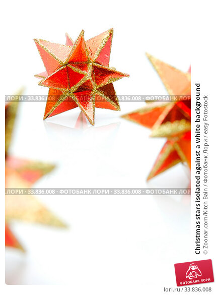 Купить «Christmas stars isolated against a white background», фото № 33836008, снято 30 мая 2020 г. (c) easy Fotostock / Фотобанк Лори