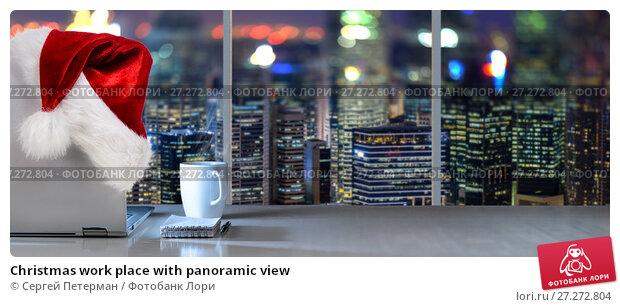 Купить «Christmas work place with panoramic view», фото № 27272804, снято 12 декабря 2017 г. (c) Сергей Петерман / Фотобанк Лори
