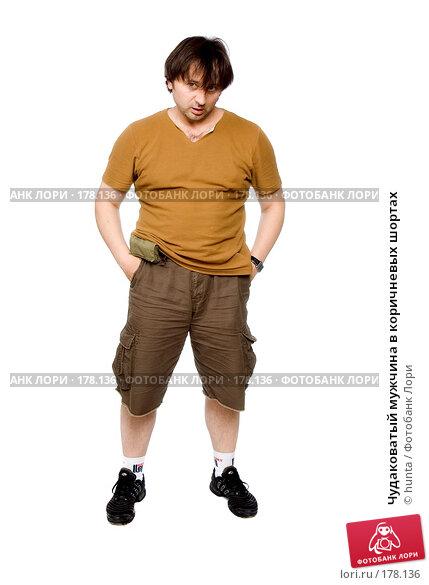 Чудаковатый мужчина в коричневых шортах, фото № 178136, снято 11 июля 2007 г. (c) hunta / Фотобанк Лори