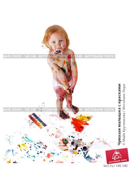 Чумазая малышка с красками, фото № 145140, снято 6 сентября 2007 г. (c) Майя Крученкова / Фотобанк Лори