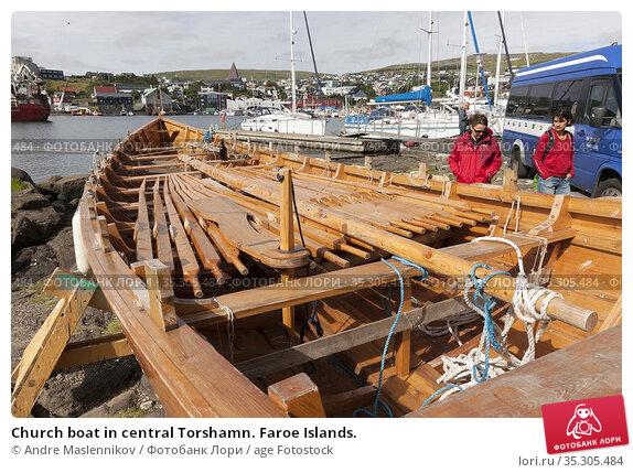Church boat in central Torshamn. Faroe Islands. Стоковое фото, фотограф Andre Maslennikov / age Fotostock / Фотобанк Лори