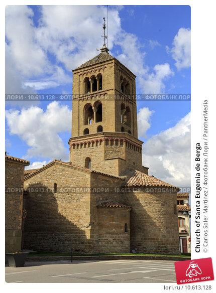 Church of Santa Eugenia de Berga. Стоковое фото, фотограф Carlos Soler Martinez / PantherMedia / Фотобанк Лори