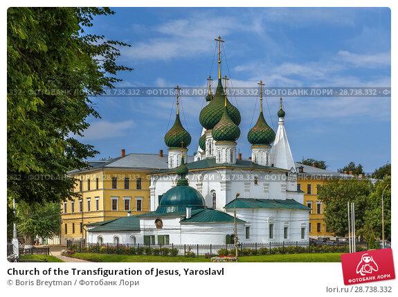 Купить «Church of the Transfiguration of Jesus, Yaroslavl», фото № 28738332, снято 18 августа 2017 г. (c) Boris Breytman / Фотобанк Лори