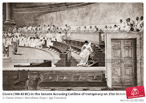 Купить «Cicero (106-43 BC) in the Senate Accusing Catiline of Conspiracy on 21st October 63 BC, from the book The Outline of History by H. G. Wells Volume 1, published 1920.», фото № 22201852, снято 10 февраля 2006 г. (c) age Fotostock / Фотобанк Лори