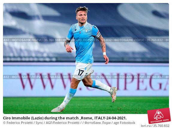 Ciro Immobile (Lazio) during the match ,Rome, ITALY-24-04-2021. Редакционное фото, фотограф Federico Proietti / Sync / AGF/Federico Proietti / / age Fotostock / Фотобанк Лори