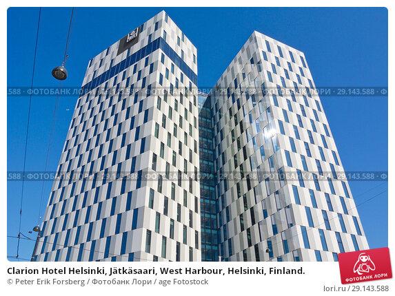 Купить «Clarion Hotel Helsinki, Jätkäsaari, West Harbour, Helsinki, Finland.», фото № 29143588, снято 18 июля 2018 г. (c) age Fotostock / Фотобанк Лори