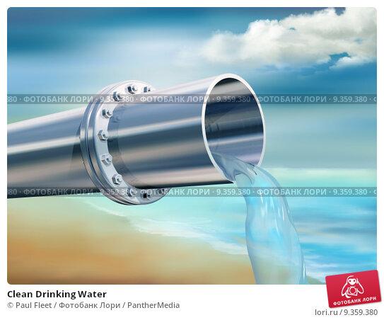 Купить «Clean Drinking Water», фото № 9359380, снято 21 августа 2018 г. (c) PantherMedia / Фотобанк Лори
