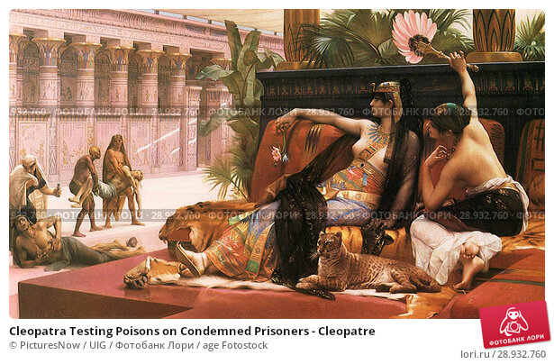 Cleopatra Testing Poisons on Condemned Prisoners - Cleopatre. Редакционное фото, фотограф PicturesNow / UIG / age Fotostock / Фотобанк Лори