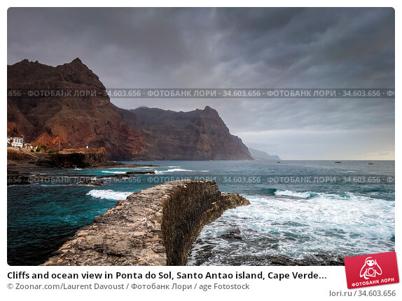 Cliffs and ocean view in Ponta do Sol, Santo Antao island, Cape Verde... Стоковое фото, фотограф Zoonar.com/Laurent Davoust / age Fotostock / Фотобанк Лори