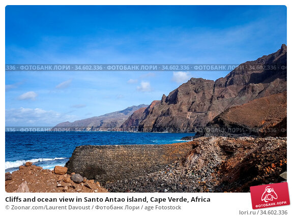 Cliffs and ocean view in Santo Antao island, Cape Verde, Africa. Стоковое фото, фотограф Zoonar.com/Laurent Davoust / age Fotostock / Фотобанк Лори