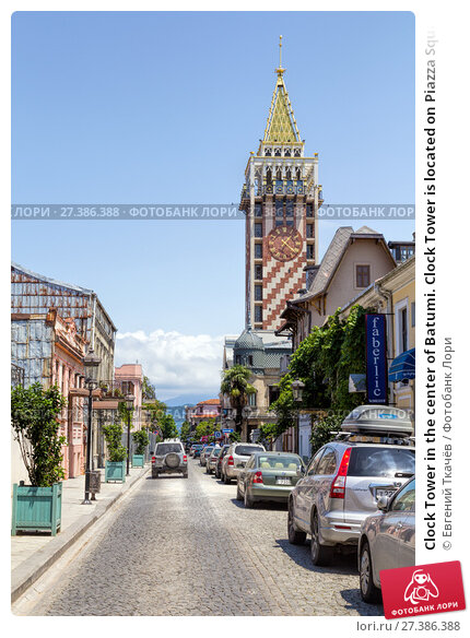 "Купить «Clock Tower in the center of Batumi. Clock Tower is located on Piazza Square and includes 4-star Boutique Hotel ""Piazza""», фото № 27386388, снято 10 июля 2013 г. (c) Евгений Ткачёв / Фотобанк Лори"