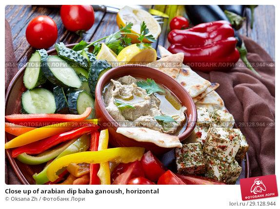Купить «Close up of arabian dip baba ganoush, horizontal», фото № 29128944, снято 30 августа 2018 г. (c) Oksana Zh / Фотобанк Лори