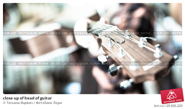 Купить «close up of head of guitar», фото № 29920220, снято 14 февраля 2017 г. (c) Татьяна Яцевич / Фотобанк Лори