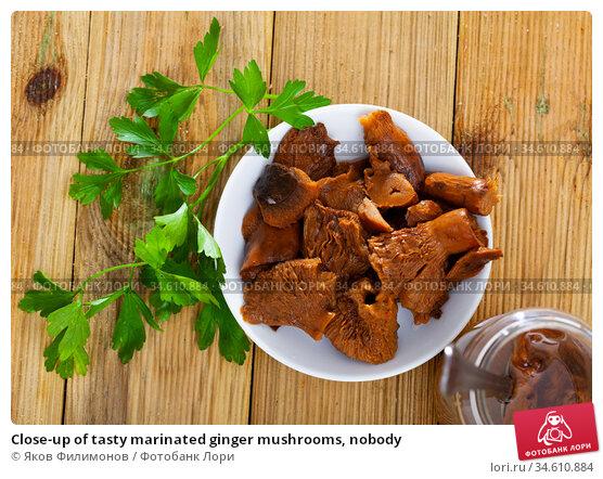 Close-up of tasty marinated ginger mushrooms, nobody. Стоковое фото, фотограф Яков Филимонов / Фотобанк Лори