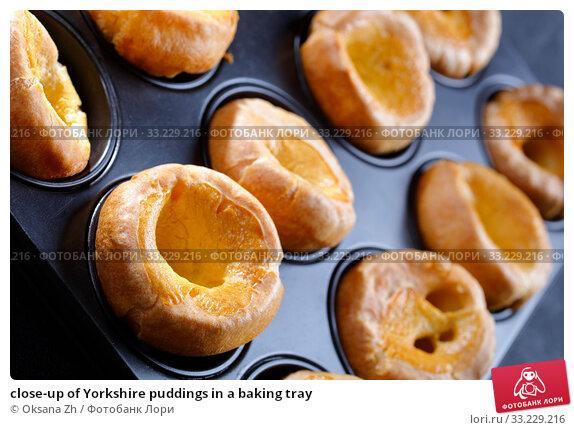 Купить «close-up of Yorkshire puddings in a baking tray», фото № 33229216, снято 13 декабря 2019 г. (c) Oksana Zh / Фотобанк Лори