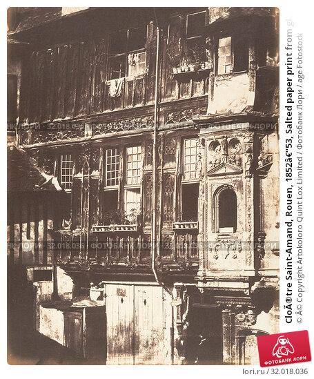 Купить «Cloître Saint-Amand, Rouen, 1852–53, Salted paper print from glass negative, 34.5 x 26.5 cm (13 9/16 x 10 7/16 in.), Photographs, Edmond Bacot (French...», фото № 32018036, снято 17 мая 2017 г. (c) age Fotostock / Фотобанк Лори