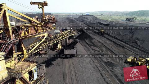 Coal mining open pit mine aerial black. Стоковое видео, видеограф Mark Agnor / Фотобанк Лори