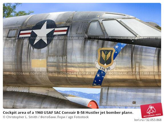 Cockpit area of a 1960 USAF SAC Convair B-58 Hustler jet bomber plane. Стоковое фото, фотограф Christopher L. Smith / age Fotostock / Фотобанк Лори