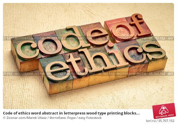 Code of ethics word abstract in letterpress wood type printing blocks... Стоковое фото, фотограф Zoonar.com/Marek Uliasz / easy Fotostock / Фотобанк Лори