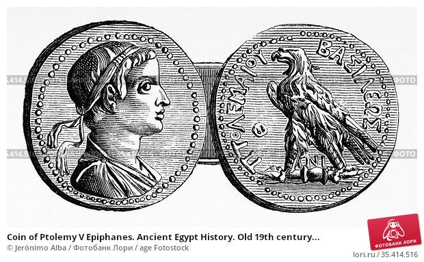 Coin of Ptolemy V Epiphanes. Ancient Egypt History. Old 19th century... Редакционное фото, фотограф Jerónimo Alba / age Fotostock / Фотобанк Лори