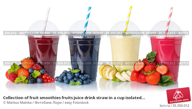 Collection of fruit smoothies fruits juice drink straw in a cup isolated... Стоковое фото, фотограф Markus Mainka / easy Fotostock / Фотобанк Лори