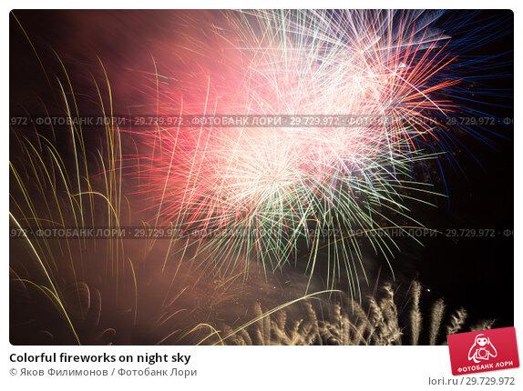Купить «Colorful fireworks on night sky», фото № 29729972, снято 22 июля 2017 г. (c) Яков Филимонов / Фотобанк Лори