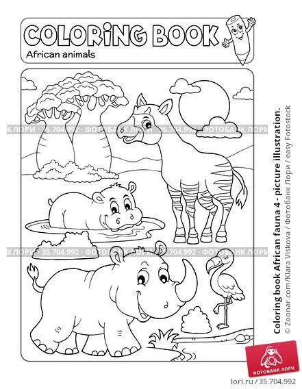 Coloring book African fauna 4 - picture illustration. Стоковое фото, фотограф Zoonar.com/Klara Viskova / easy Fotostock / Фотобанк Лори