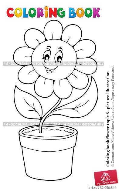 Coloring book flower topic 5 - picture illustration. Стоковое фото, фотограф Zoonar.com/Klara Viskova / easy Fotostock / Фотобанк Лори