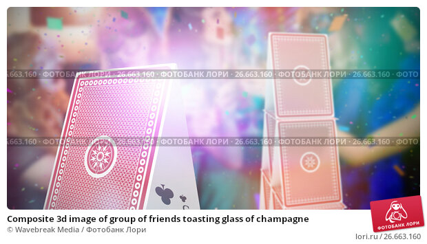 Купить «Composite 3d image of group of friends toasting glass of champagne», фото № 26663160, снято 24 марта 2018 г. (c) Wavebreak Media / Фотобанк Лори